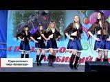 Студия восточного танца Шахерезада (г.Унеча)  танец Кукарелла