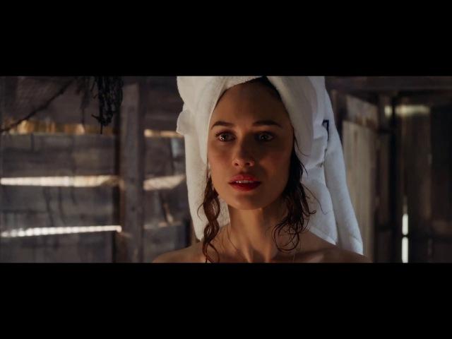 Отпетый мачо / Gun Shy - Русский трейлер (2018)