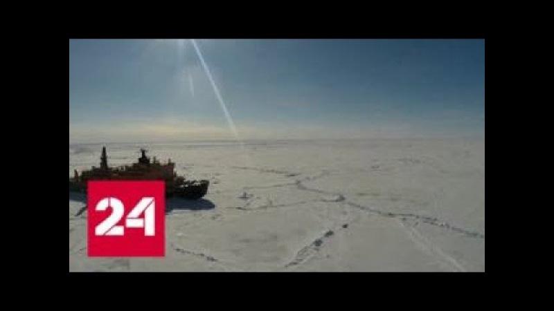 В самом северном порту России Дудинке началась зимняя навигация - Россия 24