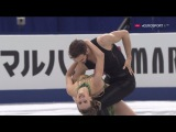 B.ESP(HD). Gabriella PAPADAKIS  Guillaume CIZERON SD - 2017 Grand Prix Final