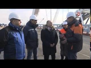 Владимир Путин оценил ход строительства Крымского моста
