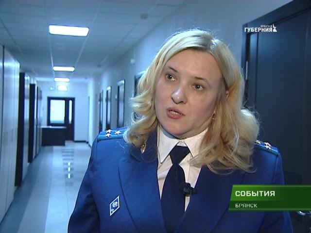 Брянских прокуроров поздравили с профессиональным праздником 12 01 18