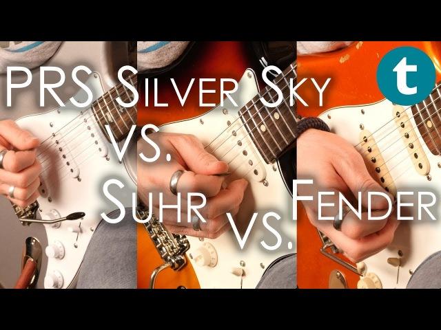 PRS Silver Sky vs. Fender vs. Suhr | What's the best Strat?