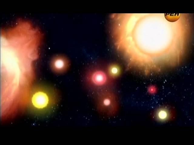 По звездному пути
