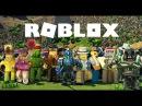 Roblox нам на срать валим всех мобильные игры