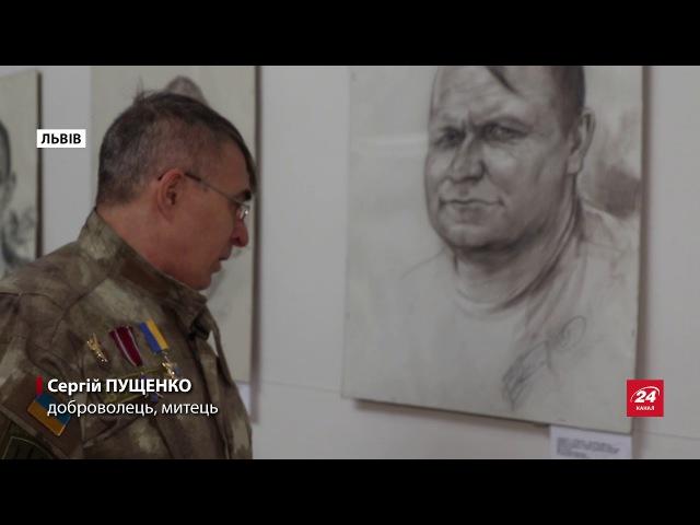 Воїн -доброволець ЗСУ привіз сотню портретів з війни