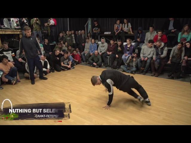 Master So Hai - Russian Power vs Nothing But Selena (V1 battle 23.12.17 Breakdance Battle)