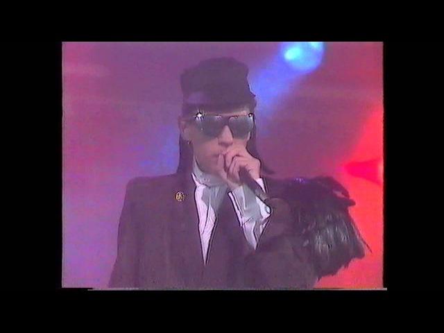 MC Miker G DJ Svan - Holiday Rap (Tocata TVE 1986)
