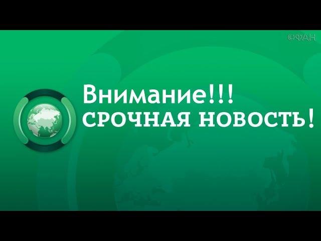 Утренние Новости на Рен ТВ 21.10.2017 Последний Выпуск 21.10.17