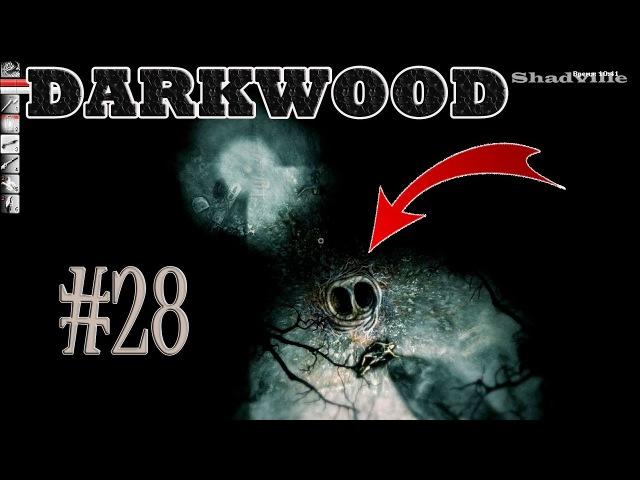 Darkwood Прохождение 28: Огромное озеро и лагерь
