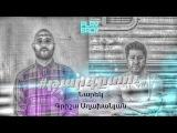 NAREK METS HAYQ feat. GRISHA AGHAKHANYAN TARGE TU (audio) 2015