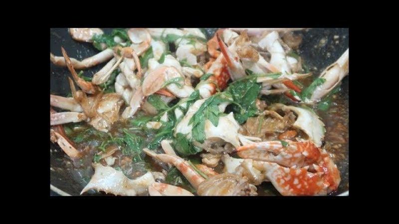 Ăn ghẹ xốt rang me Cực Ngon | Chia Sẻ Món Ăn Ngon | Chế biến Hải Sản
