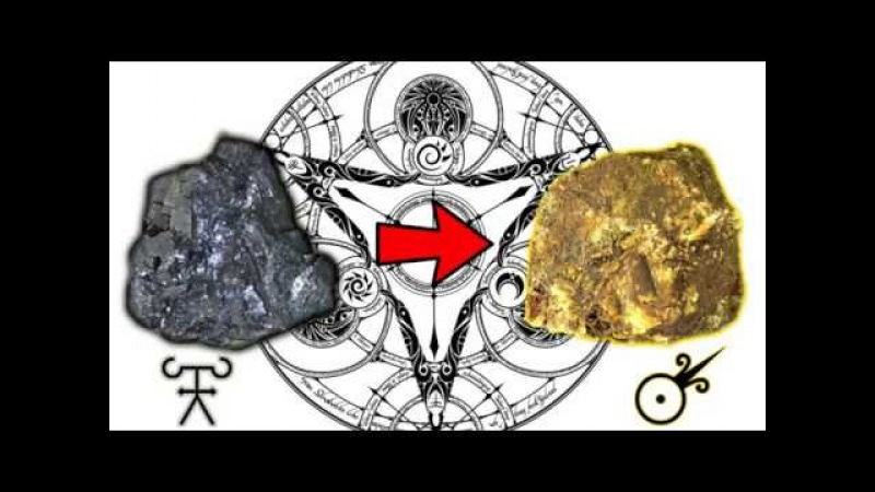 The Philosopher's Stone: What it REALLY Means - Ascension 20/20