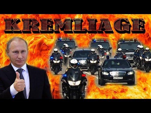 Победная песня Путина