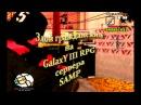 Месть гражданского на GalaxY 3 RPG сервер SAMP
