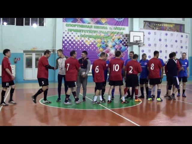 Открытие 3 Чемпионата Алданского района по мини-футболу Локомотив (В) - МФК Локом ...
