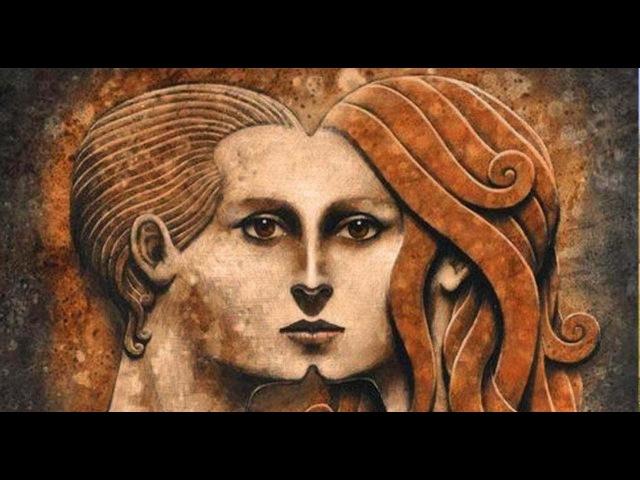 Архетип Анимус Боги в Женщине ЖМП №3