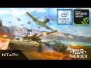 War Thunder | Nvidia Geforce 940MX | i5 7200U