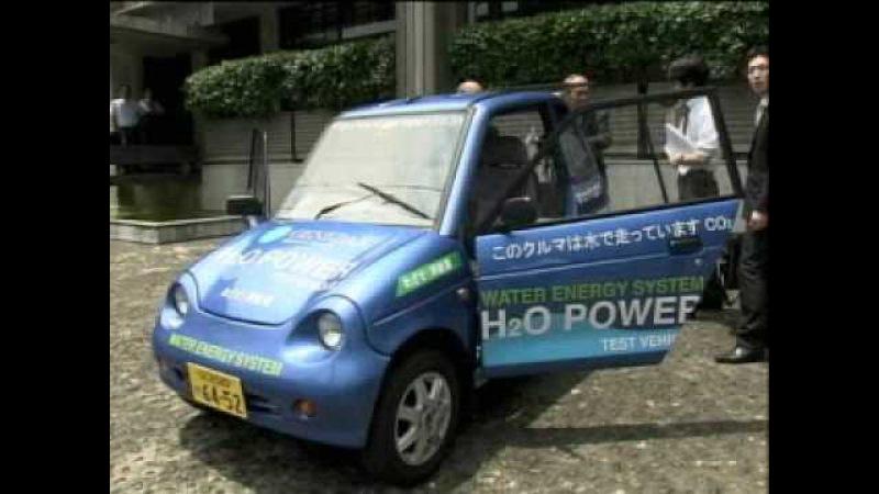 H2O Car - Water Powered Car