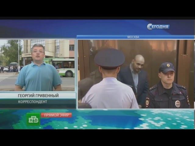 Максима Тесака Марцинкевича посадили на 5 лет