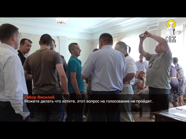Свободівці погрожують депутатам розправою за виділення землі Почаївській лаврі