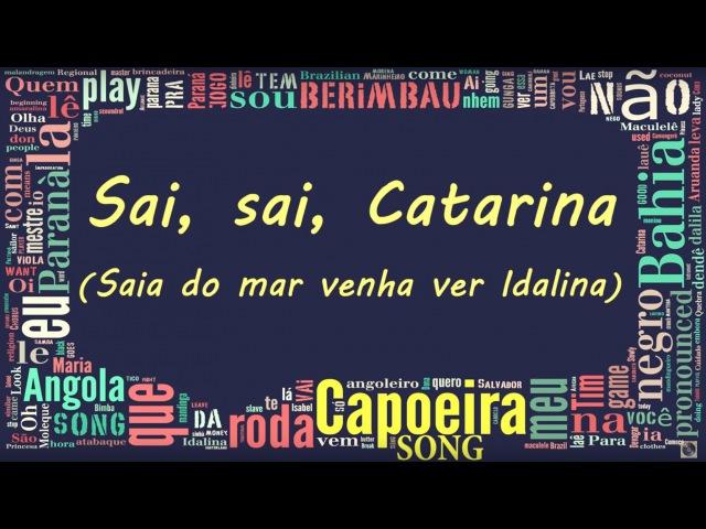 Sai, sai, Catarina (Saia do mar venha ver Idalina) - Capoeira Song