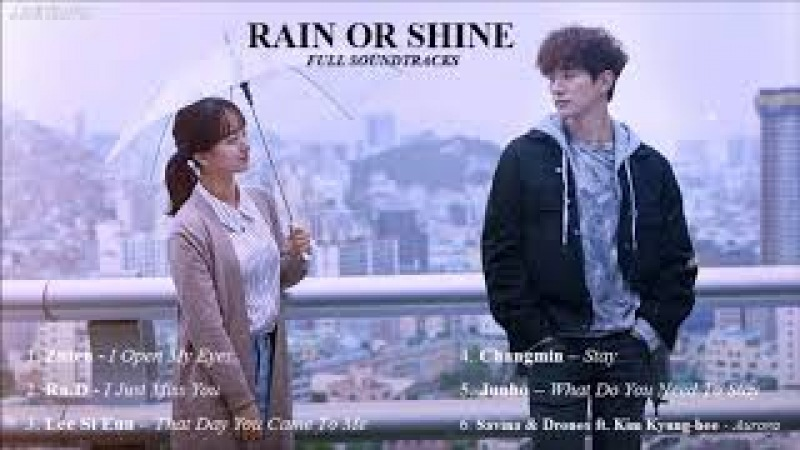 [Full] Rain Or Shine (Just Between Lovers) Full OST Soundtracks l 그냥 사랑하는 사이 OST Album