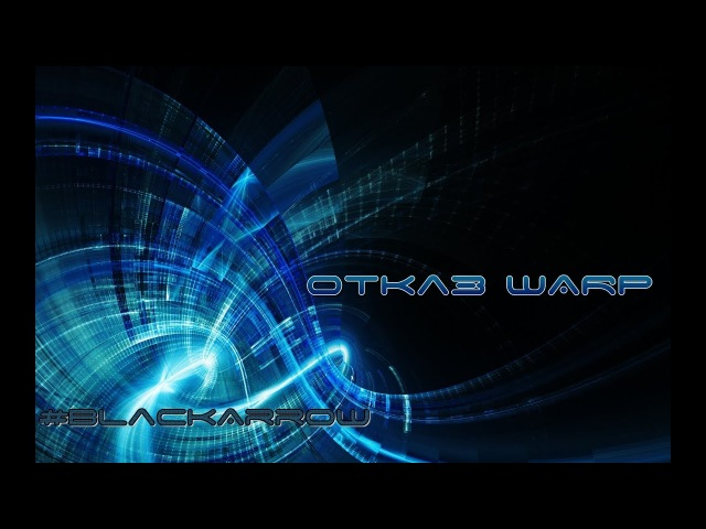 1 сезон 8 серия No Man's Sky Отказ WARP