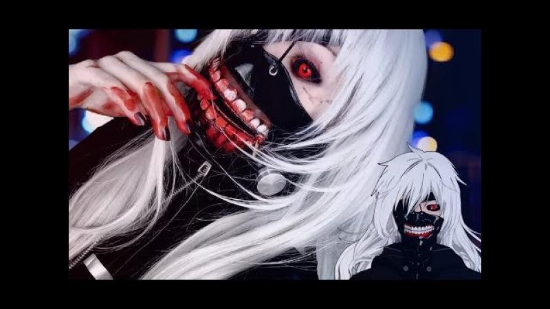 ☆ Female Kaneki Cosplay Makeup Tutorial Tokyo Ghoul ☆
