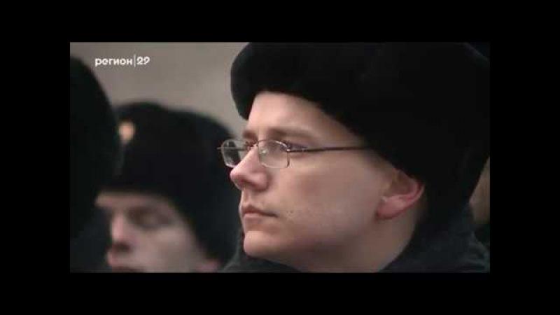Из Архангельска на Новую Землю отправились новобранцы