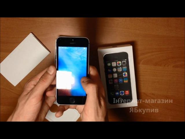 Огляд iPhone 5s. ЯБкупив інтернет-магазин