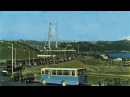 1930 İstanbul'un Eski Resimleri (ASLA GÖRMEDİĞİNİZ O SAKLI RESİMLER)
