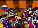 ОХРАННИК ПРОТИВ БЕЙБИ | KiwyZzonk | FNaF: Sister Location | Анимация на русском