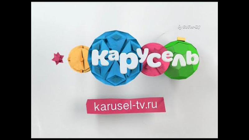 Карусель Анонсы, заставки, спонсоры №2 (2015) by PaFos-DJ