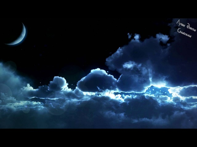 КОЛЫБЕЛЬНАЯ для Быстрого Засыпания Ребёнка 🌙 Колыбельные Песни для Малышей - Музыка для Cна 🌙