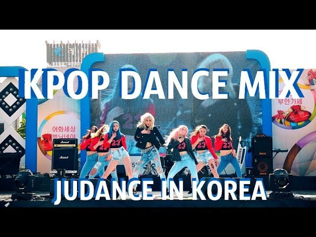 K-POP DANCE MIX PERFORMANCE IN KOREA   2017년 부안마실