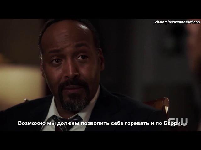 Флэш: Расширенный трейлер к 4 сезону [русские субтитры]