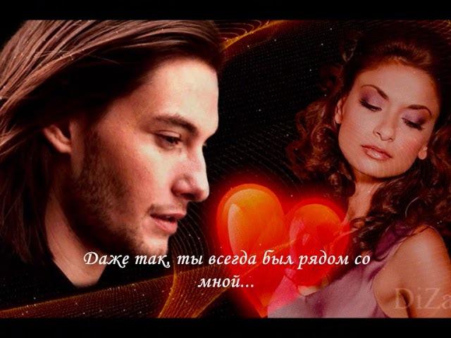 ЖЕЛАНИЕ (Desire, Deepak Chopra Demi Moore)