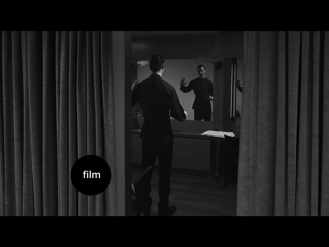 Сonduction фильм