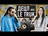 Децл aka Le Truk - о новом альбоме, рэперах, карьере и конфликте с Бастой. Интервью+Кон ...