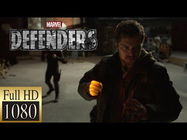Железный Кулак против Защитников | Iron Fist vs Defenders (Защитники|The Defenders) HD 1080