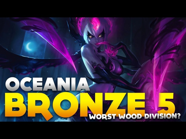 Mother of all Wood Divisions OCEANIA BRONZE