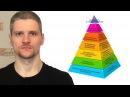 Условность пирамиды Маслоу видео с YouTube канала Блог Торвальда