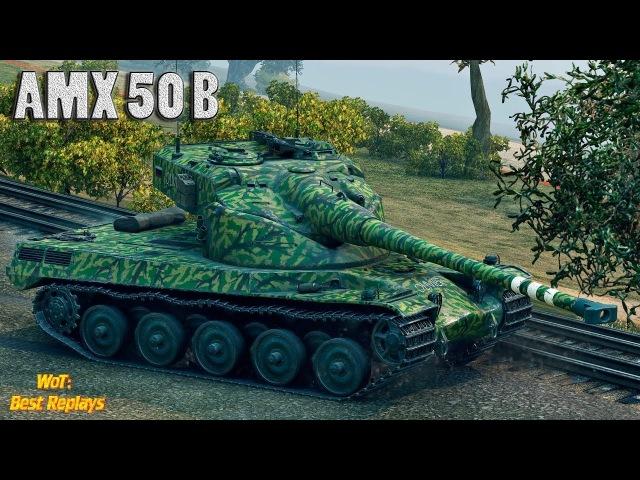 AMX 50 B Просто Обязан был Тащить 1vs4 * 1300 урона 10 фрагов