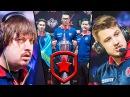 Major Champions! - Gambit HIGHLIGHTS - (Zeus, Dosia, Hobbit, Adren, Mou) | CSGO