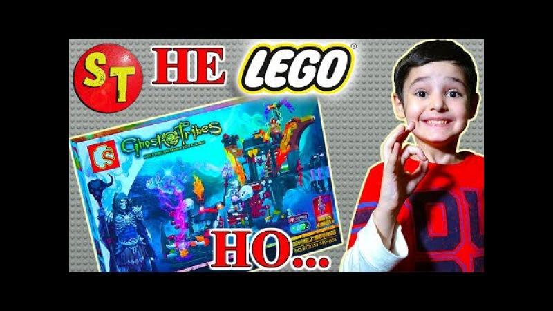 НЕ лего ЗАМОК СКЕЛЕТОВ. Крутое логово нечисти лего клон | Lego CLONE skeleton castle. funny kids.