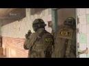 Спецназ «Альфа» Штурм захваченного здания, Страйкбол, КГБ Беларусь
