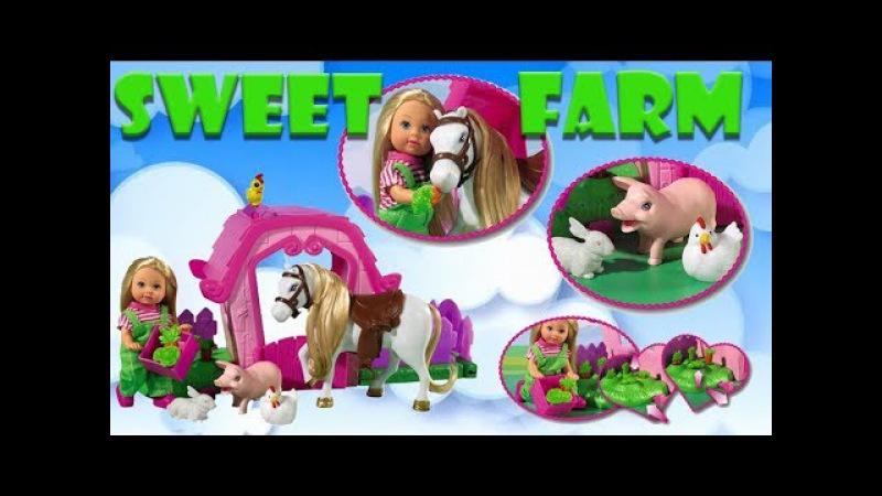 Куклы Пупсики Распаковка Игрушки /EVI LOVE SWEET FARM/ Видео для Детей ❤ BLT TV