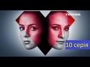 Кольцо с рубином 10 серия Премьера мелодрама 2018