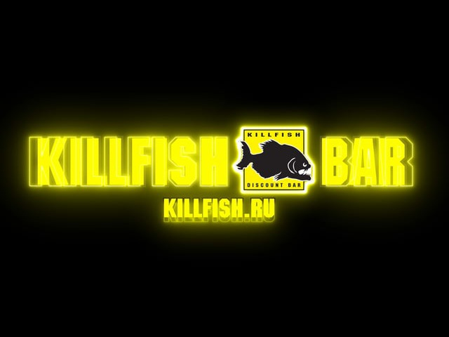 KILLFISH DISCOUNT BAR | Реклама